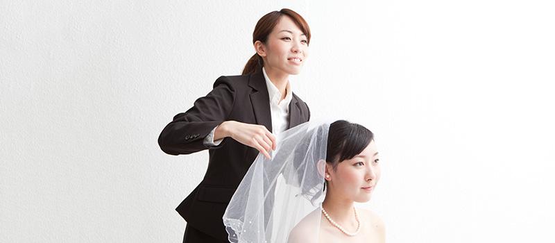 花嫁とプランナー